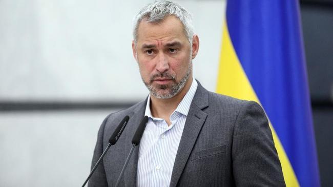 На бывшего генпрокурора Украины Рябошапку завели дело