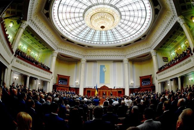 Рада отправила на доработку законопроект
