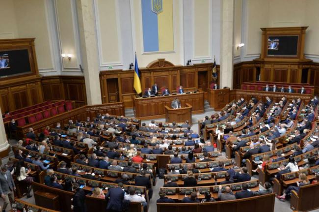 Верховная Рада разблокировала подписание