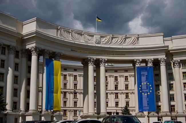 В МИД отреагировали на оценку РФ президентства Зеленского