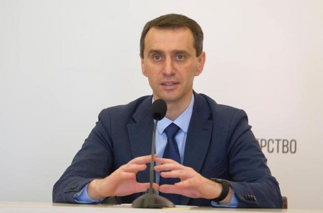 Ляшко может стать кандидатом в мэры Киева от