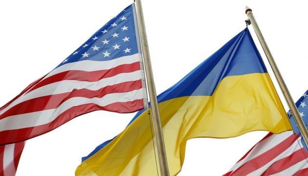 США готовы дать Украине $125 миллионов военной помощи за прогресс в реформах