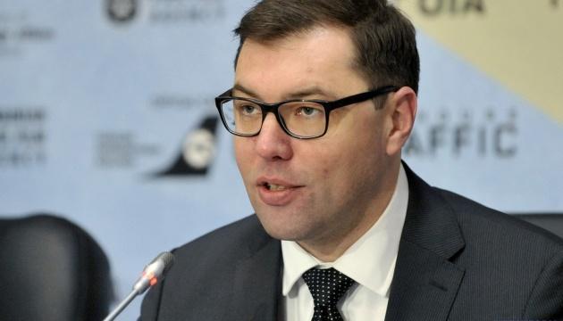 В МИД Украины появился спецпредставитель по вопросам антироссийских санкций