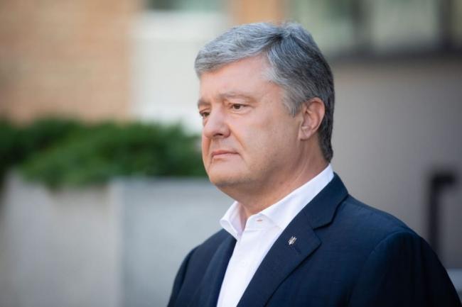 Порошенко обвинил Офис президента в политическом преследовании
