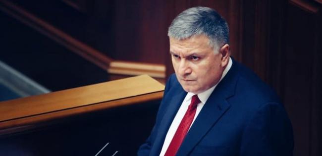 Комитет Рады поддержал постановление об отставке Авакова