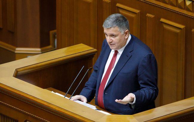 Аваков предлагал добровольно уйти в отставку