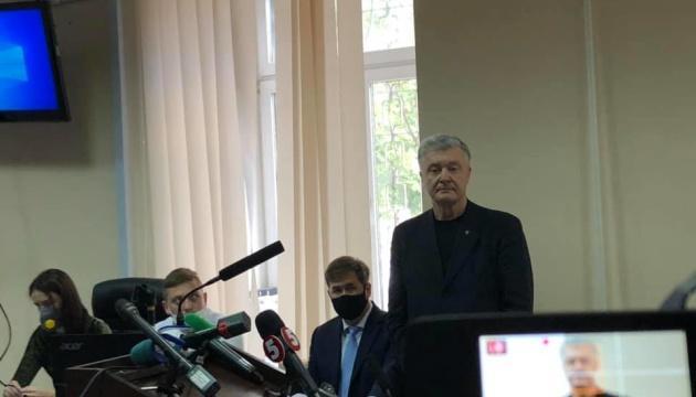 Назначение Семочко: следствие завершили, дело Порошенко передают в суд