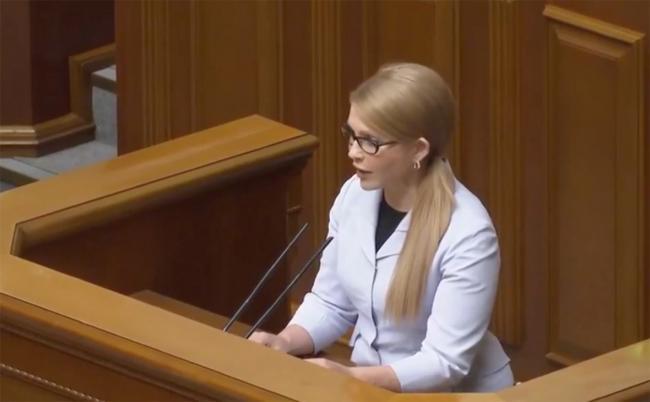 Тимошенко заявила, что Зеленский отдает Украину «международным спекулянтам»