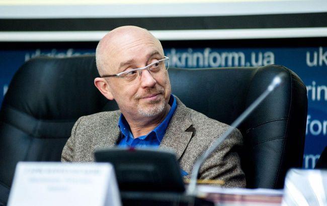 Резников хочет привлечь Великобританию и США к переговорам по Донбассу