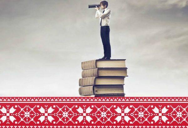 Твори сучасної української літератури та їх вплив на людину