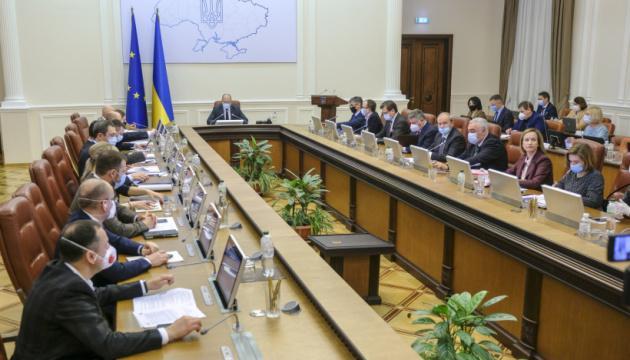Украина разорвала еще одно соглашение с РФ