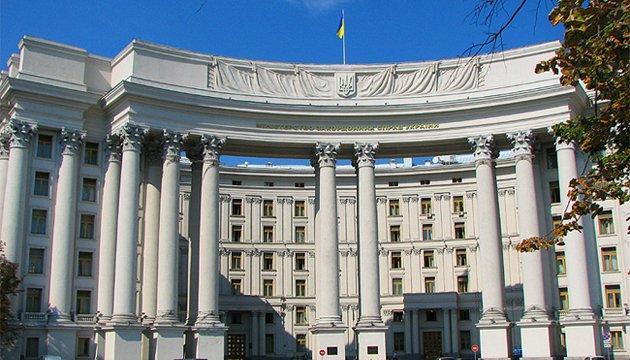 Украина призывает мир усилить давление на РФ из-за исчезновения людей в Крыму и на Донбассе