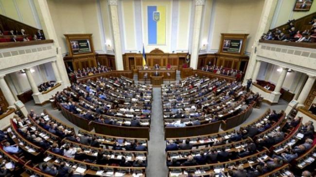 В Раде не обсуждаются проекты об амнистии на Донбассе