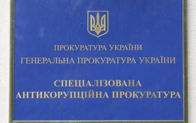 САП официально сообщила стороне защиты о закрытии дела