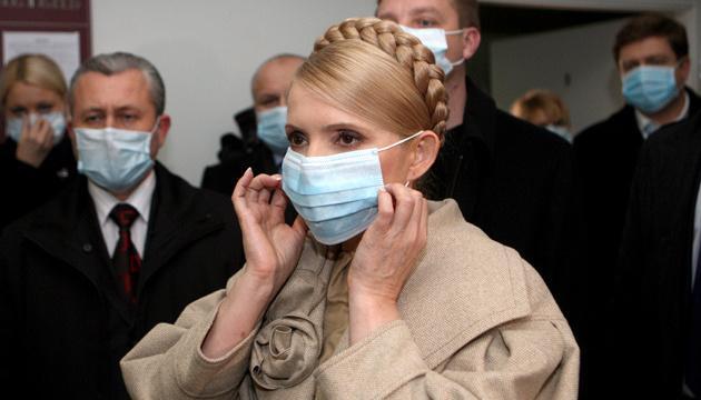 Тимошенко вылечилась от COVID-19