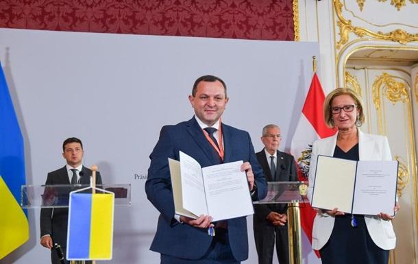 Украина и Австрия подписали ряд двусторонних соглашений