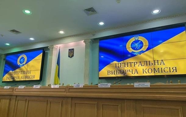 В ЦИК прокомментировали возможность переноса местных выборов