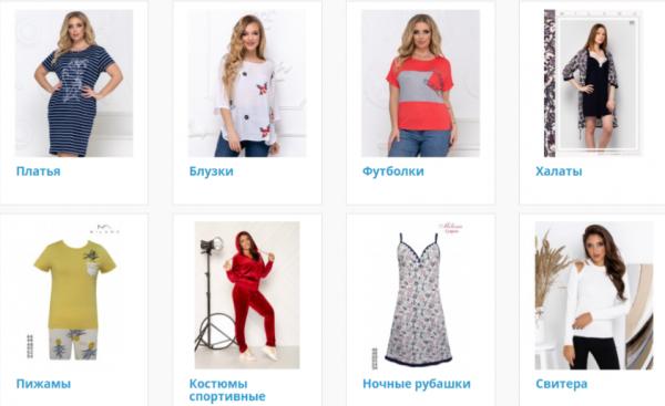 Интернет-магазин качественной одежды и текстиля