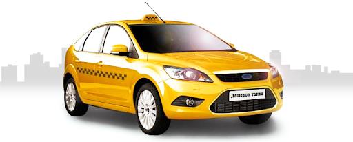 Эконом Такси — скорость и комфорт каждой поездки