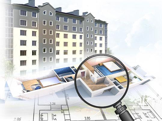 Оценка стоимости квартир в Киеве, области и по Украине